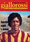 Giallorossi n. 3 - 15 ottobre 1971 [Copertina]