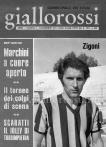 Giallorossi n. 7 - 15 dicembre 1971