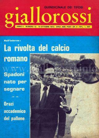 Giallorossi n. 12 – 15 ottobre 1971 [Copertina]