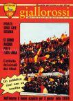 Giallorossi n. 25 – 20 settembre 1973 [Copertina]