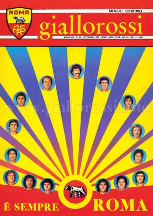 Giallorossi n. 55 - Ottobre 1976 [Copertina]