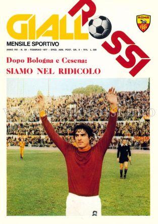 Giallorossi n. 59 – Febbraio 1977 [Copertina]