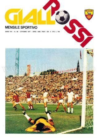 Giallorossi n. 66 – Ottobre 1977 [Copertina]