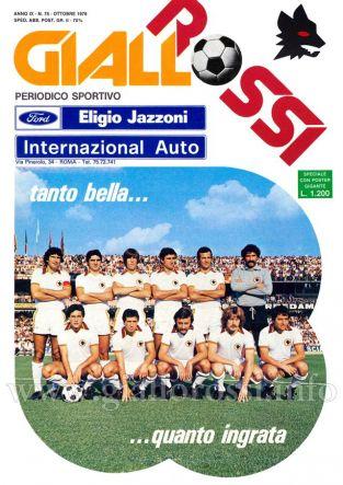 Giallorossi n. 75 – Ottobre 1978 [Copertina]