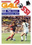 Giallorossi n. 76 – Ottobre 1978 (supplemento) [Copertina]