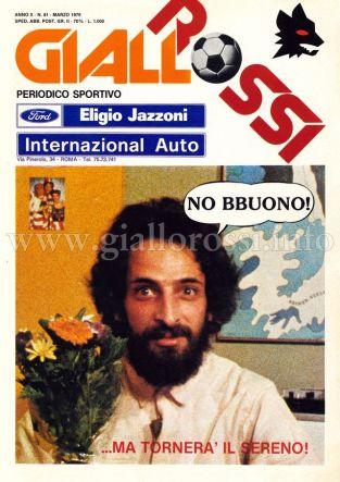Giallorossi n. 81 - Marzo 1979 [Copertina]