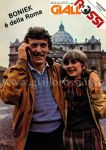 Giallorossi n. 112 – Aprile 1982 [Copertina]