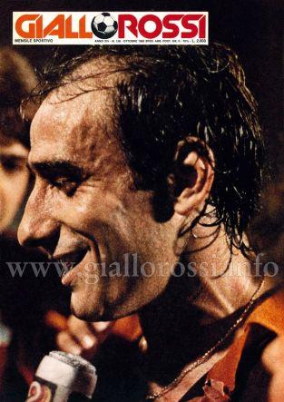 Giallorossi n. 126 – Ottobre 1983 [Copertina]