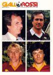 Giallorossi n. 135 – Luglio 1984 [Copertina]