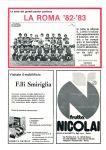 Pubblicità poster, Giallorossi n. 116 - Ottobre 1982